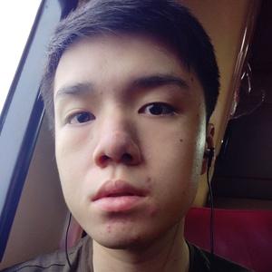 Tan Wei Ming