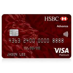 HSBC Advance Card