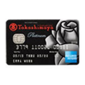 DBS Takashimaya American Express Card