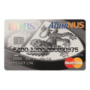 DBS NUS Alumni Card