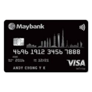 Maybank Visa Infinite Card