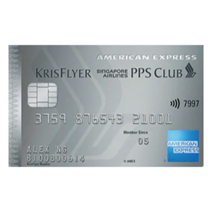 AMEX Singapore Airlines PPS Club Credit Card