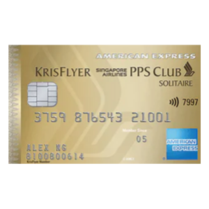 AMEX Singapore Airlines Solitaire PPS Credit Card