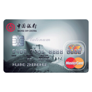 BOC Great Wall Platinum Card (VISA/MasterCard)